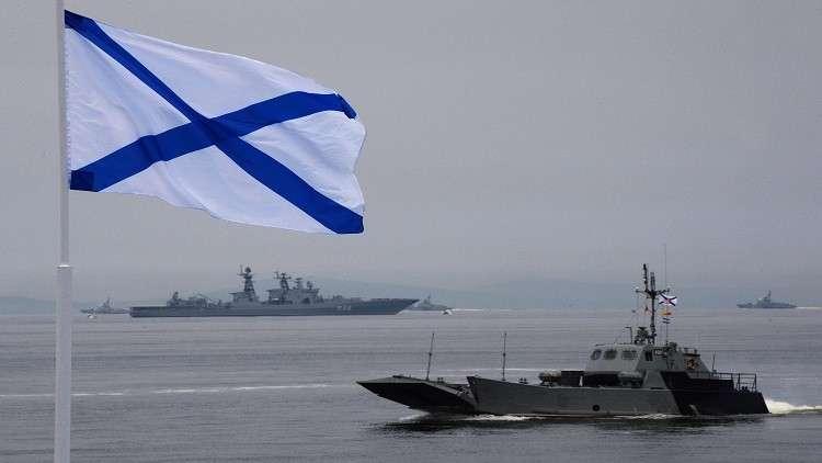 عبور أكبر مجموعة سفن روسية قبالة اليابان منذ الحرب الباردة