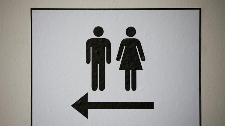 كوريا الجنوبية.. حملة تستهدف مئات الكاميرات المخبأة داخل المراحيض العامة