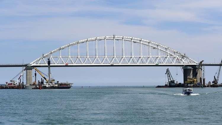 أوكرانيا تسعى للمطالبة بترسيم حدودها البحرية مع روسيا
