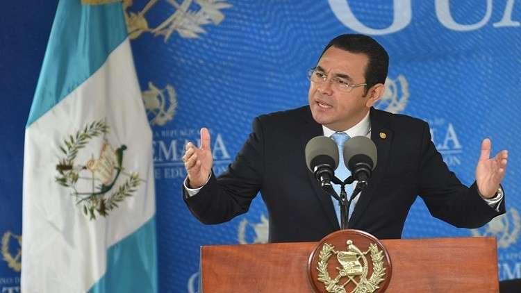 غواتيمالا تمنع مسؤولا أمميا من دخول أراضيها