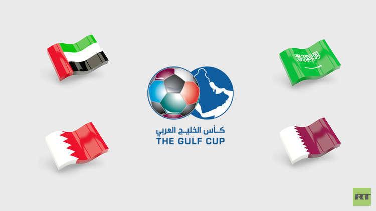 دورة الخليج في قطر