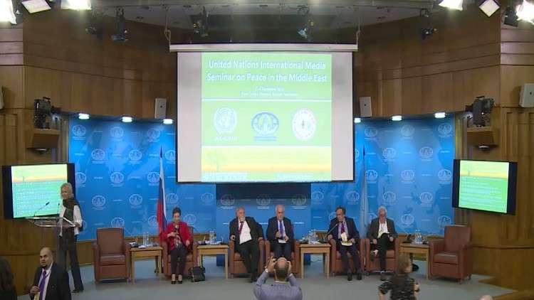 ندوة دولية حول السلام بالشرق الأوسط