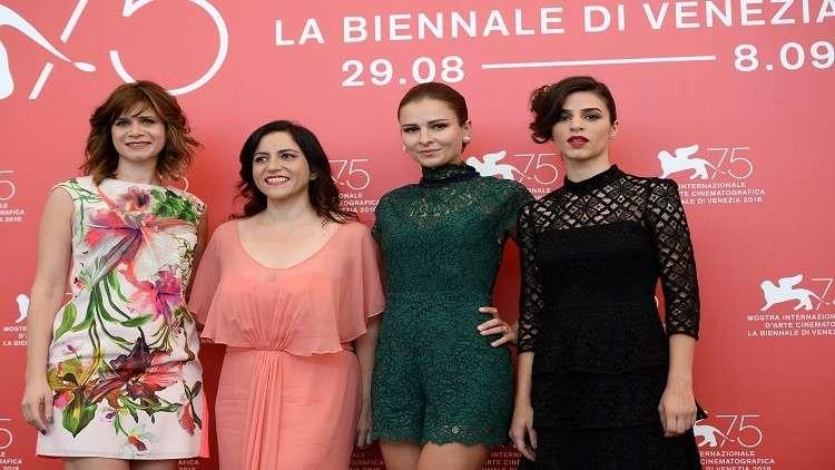من اليسار إلى اليمين: أميرة كعدان، سؤدد كعدان، سوسن الرشيد، ريهام الكسار. الدورة الـ 75 لمهرجان البندقية السينمائي الدولي