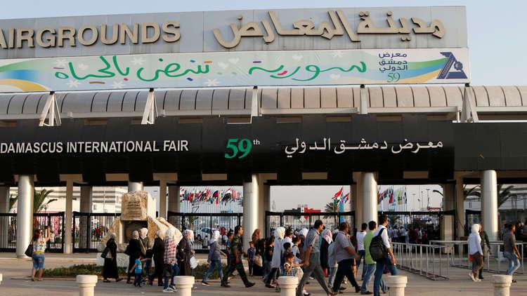 انطلاق معرض دمشق الدولي بمشاركة روسية فعالة