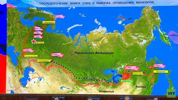 الدفاع الروسية: مناورات