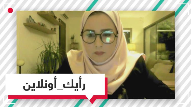 شاهد.. إعلامية لبنانية ترفض الإنجاب لأن أولادها سيصبحون عديمي الجنسية