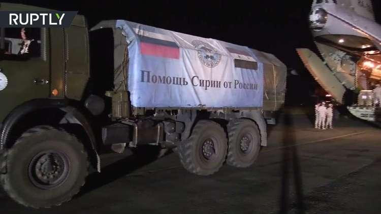 أطنان من المساعدات الإنسانية الروسية تصل إلى حميميم