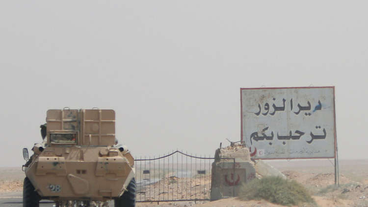 نشطاء: التحالف الدولي أنشأ قاعدة جديدة في دير الزور السورية
