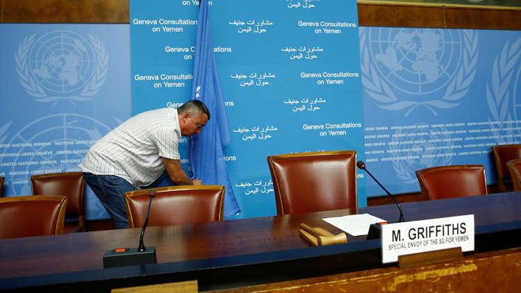 وفد الحكومة اليمنية يغادر جنيف وغريفيث يتوجه لمسقط وصنعاء للتفاوض مع الحوثيين