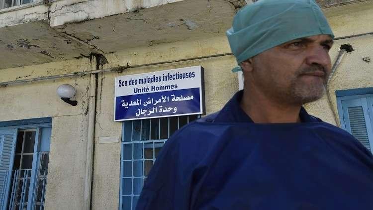 الجزائر تقضي نهائيا على وباء الكوليرا