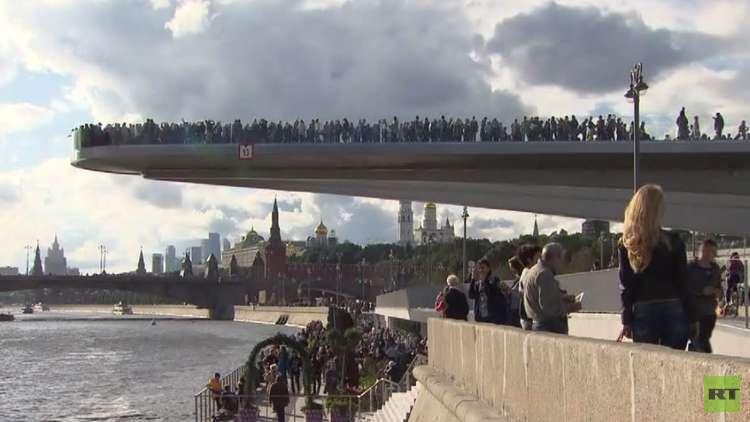 بوتين يفتتح أكبر مسرح احتفالا بيوم موسكو