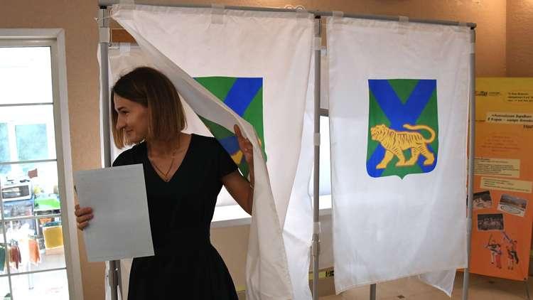 يوم الانتخابات الموحد في روسيا