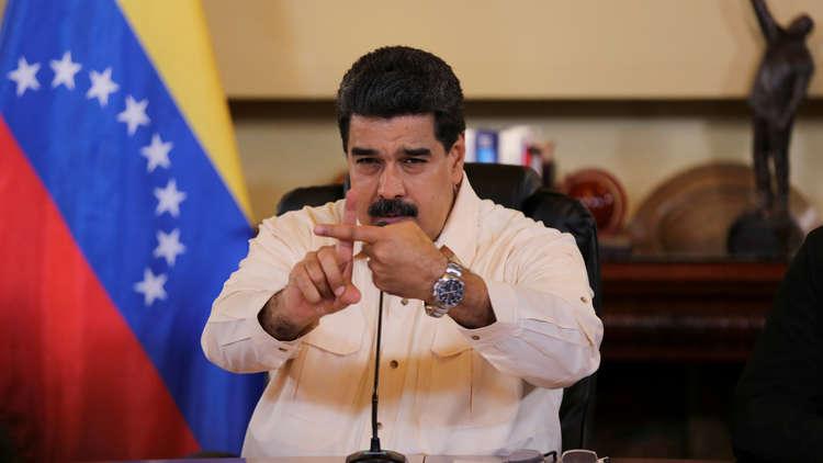 نيويورك تايمز: مسؤولون أمريكيون بحثوا مع ضباط متمردين فنزويليين إسقاط مادورو