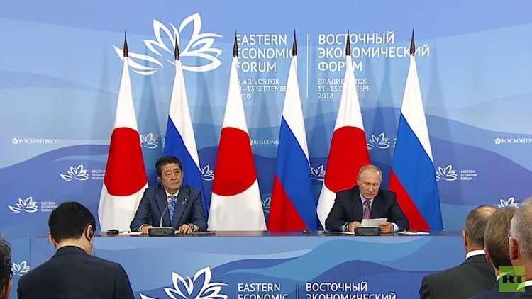 بوتين وآبي يؤكدان تمسكها بتطوير العلاقات بين روسيا واليابان