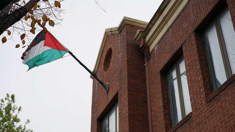 مكتب منظمة التحرير الفلسطينية في واشنطن