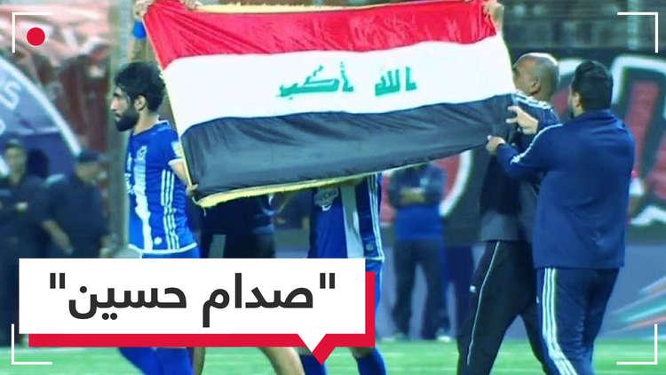صدام حسين يوقف مباراة كرة قدم في الجزائر