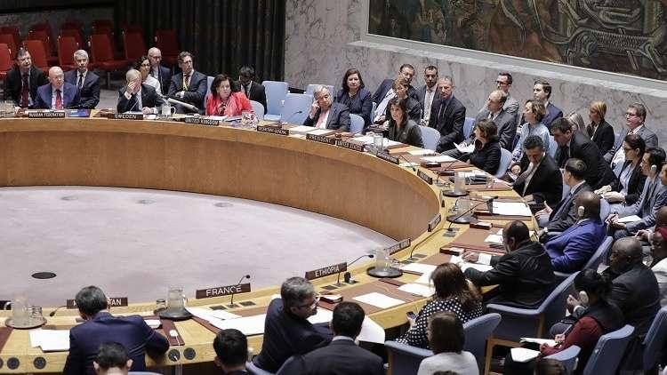 روسيا تطلب عقد جلسة طارئة لمجلس الأمن حول نتائج
