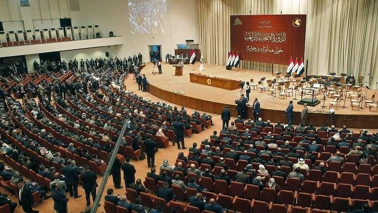 ثمانية مرشحين لرئاسة البرلمان العراقي