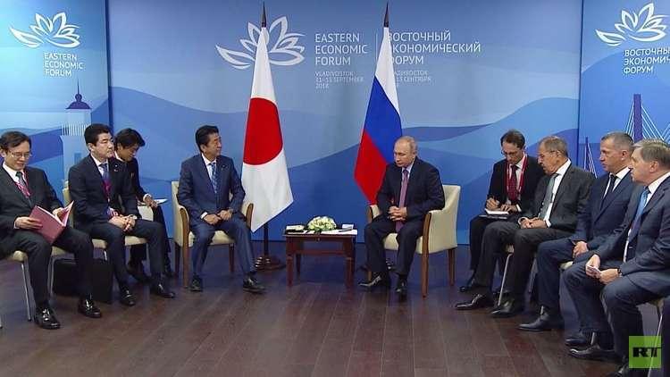 مباحثات بوتين وآبي بمنتدى فلاديفوستوك