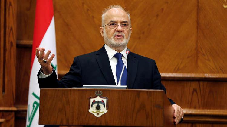 الجعفري: حرق القنصلية الإيرانية لا يمثل حكومة العراق