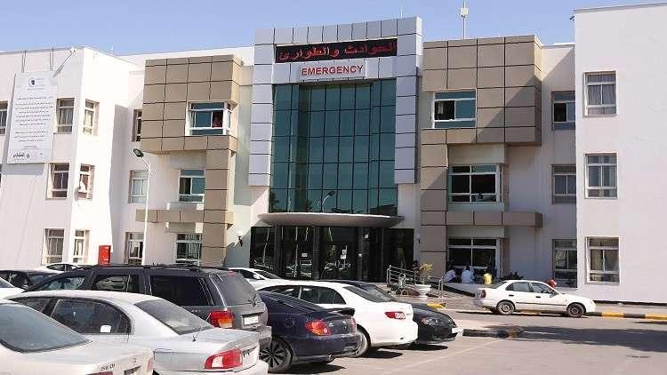 الصحة الليبية تنفذ مشاريع بكلفة 44 مليون دولار