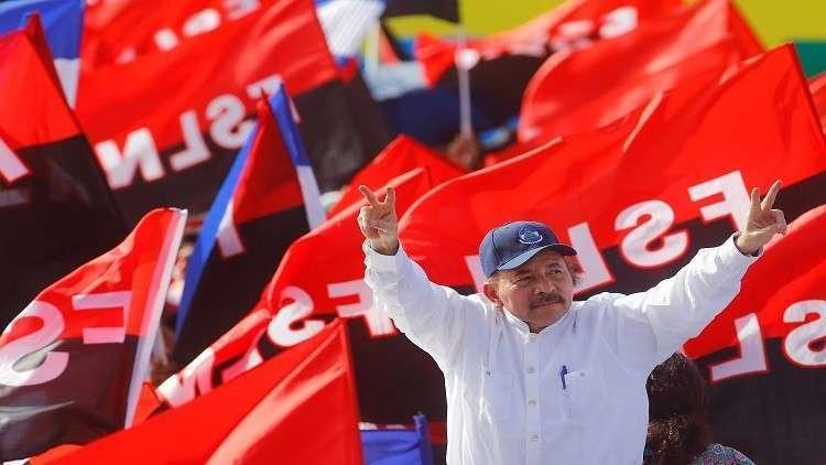 رئيس نيكاراغوا يرغب بلقاء ترامب لسؤاله عن