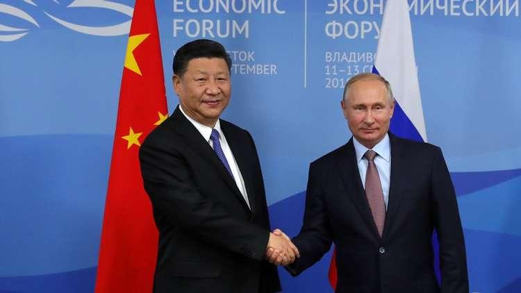 روسيا والصين تؤيدان استخدام العملات الوطنية