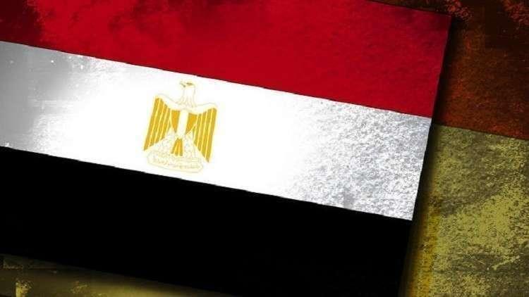 مصر تعلن عن وظيفة شاغرة بمواصفات عالمية