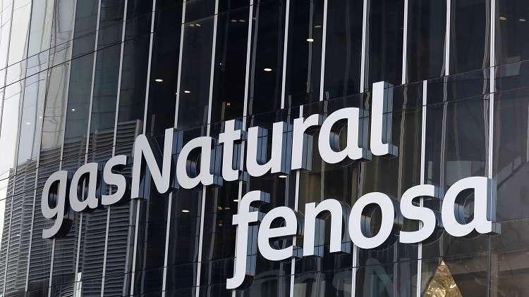 تصريحات جديدة للشركة الإسبانية التي طالبت مصر تعويضا بالمليارات