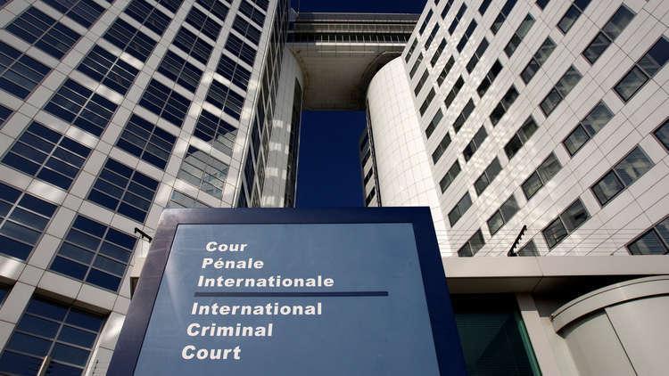 الجنايات الدولية ردا على بولتون: سنواصل العمل دون أن يردعنا شيء