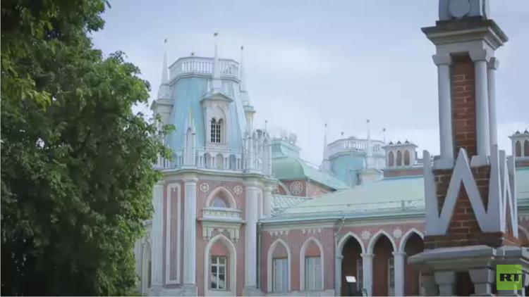 جولة بمتحف محمية تساريتسينو في موسكو