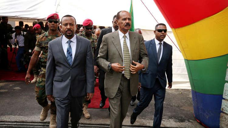 رئيس الوزراء الإثيوبي، أبي أحمد، والرئيس الإريتري، إيسايس أفورقي