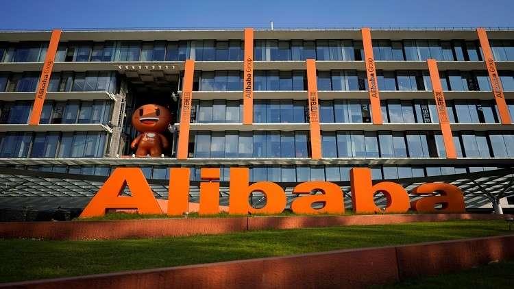 شراكة بين عملاق التجزئة الصيني وشركات روسية