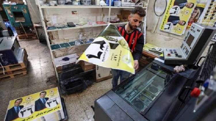 انطلاق الحملة الدعائية لانتخابات برلمان كردستان العراق
