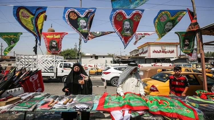 منتج عراقي صرف.. أغرب تطبيق على الهواتف النقالة