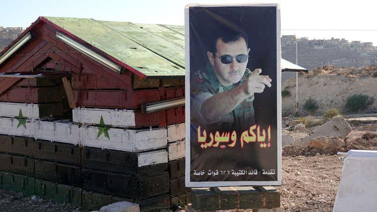 دفعوا بشار الأسد إلى تجاوز الخط الأحمر
