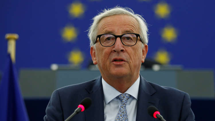 يونكر يدعو الدول الأوروبية إلى الخروج عن صمتها تجاه