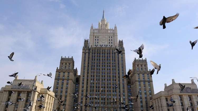 الخارجية الروسية: اتهامات واشنطن تجاه برنامج إيران النووي مفتعلة لتصفية حسابات