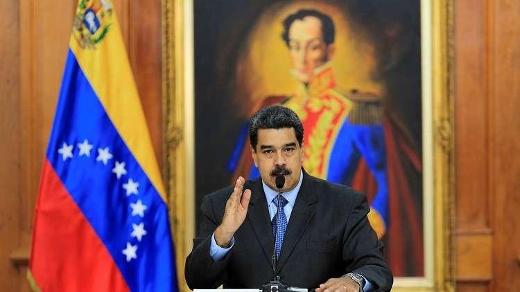 رئيس فنزويلا يتوجه إلى الصين لتعزيز العلاقات الاقتصادية