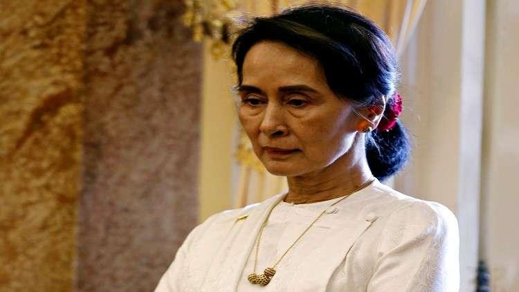 زعيمة ميانمار: كان بالإمكان التعامل مع أزمة الروهينغا بشكل أفضل