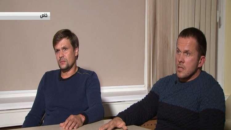 مقابلة RT مع المشتبه بهما بقضية سكريبال