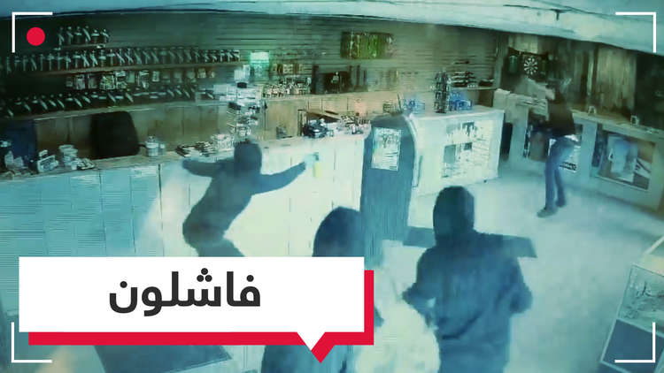 عامل متجر لبيع الحشيش يصد هجوم 4 لصوص