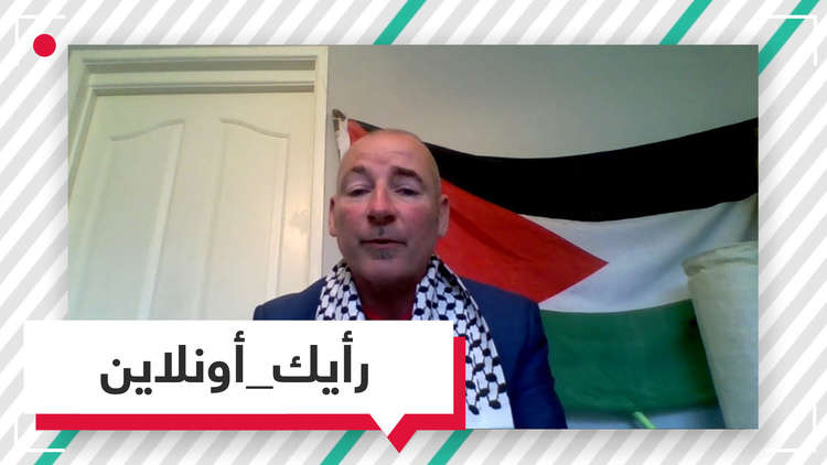 لا مكان في العالم المتحضر لنظام فصل عنصري... ناشط إيرلندي مناهض لإسرائيل يتحدث لـ RTONLINE
