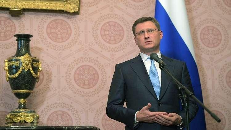نوفاك: روسيا لا تخشى التنافس مع أمريكا في سوق الغاز الأوروبية