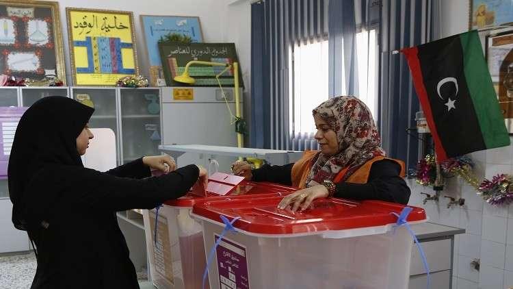 البرلمان الليبي يلغي موعد الانتخابات المتفق عليه في باريس