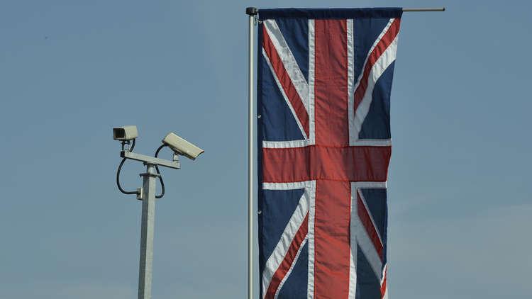 المحكمة الأوروبية لحقوق الإنسان تنتقد برنامج بريطانيا للمراقبة