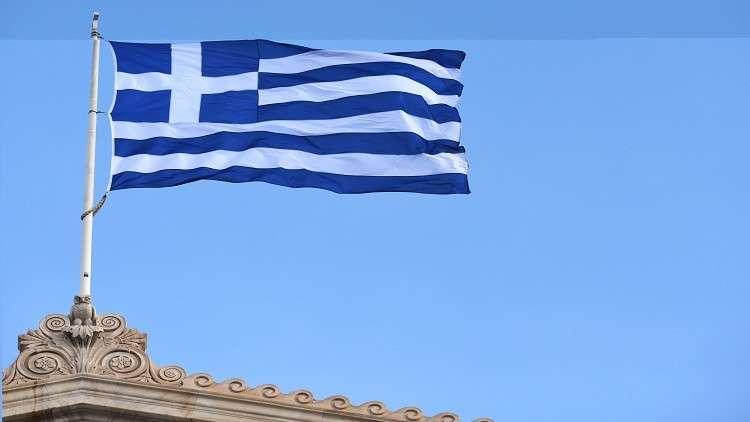 روسيا تتلقى ضربة أمريكية في اليونان