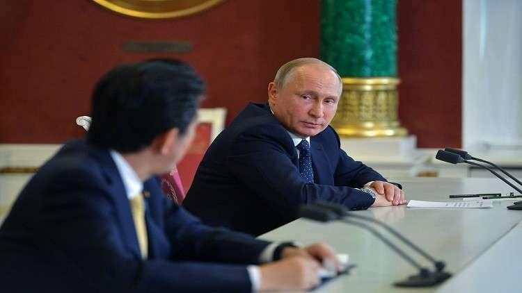 بوتين طلب المستحيل من اليابان