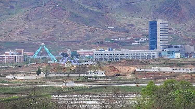 افتتاح مكتب اتصال مشترك بين الكوريتين