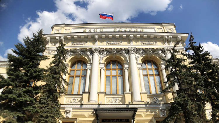 المركزي الروسي يرفع سعر الفائدة للمرة الأولى منذ نهاية 2014